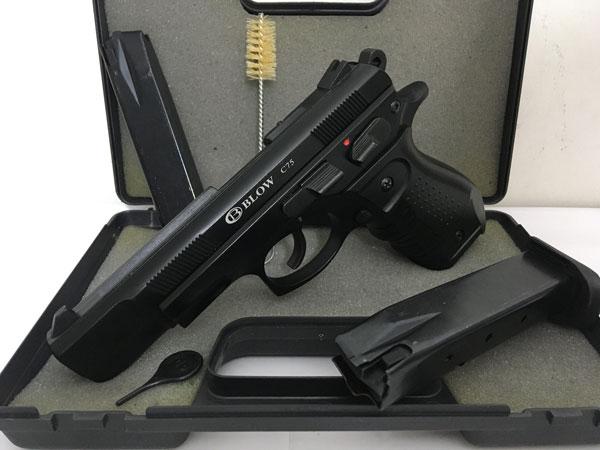 afiliados-artemis-club-de-tiro-armas